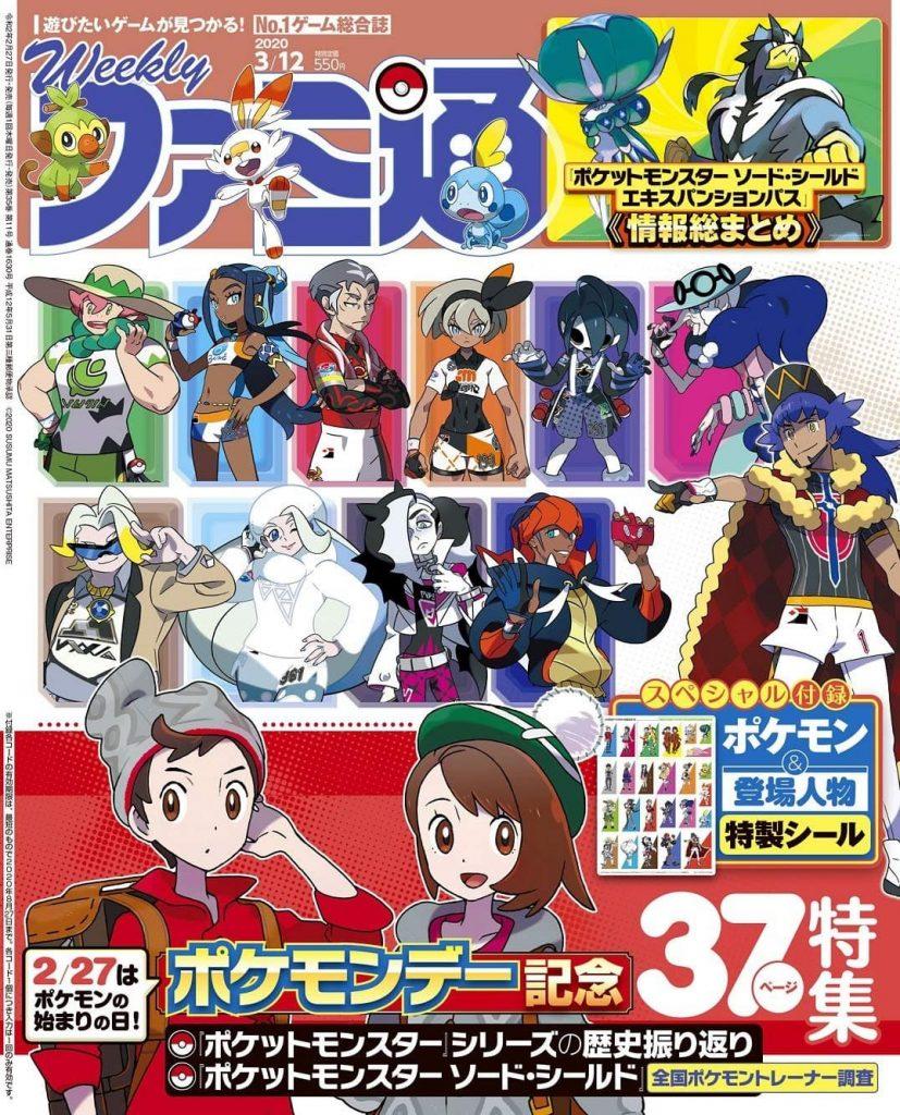 Famitsu DLC