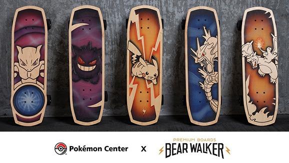Gli skateboard a tema Pokémon di Bear Walker.