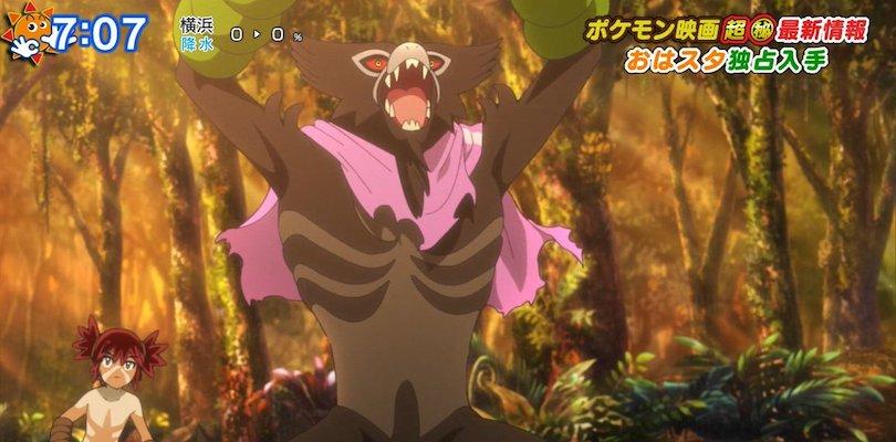 Zarude Pokémon Coco
