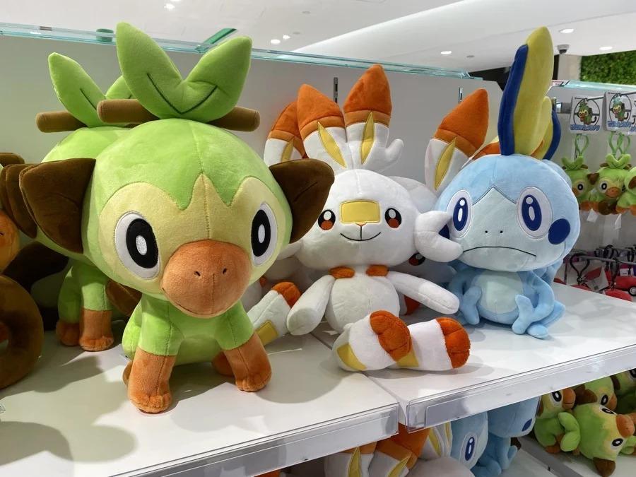 Peluche dei Pokémon di Galar.