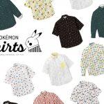 camicie Pokémon Johto