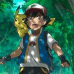 copertina-sagoma-pokemon-misterioso-corocoro-coco
