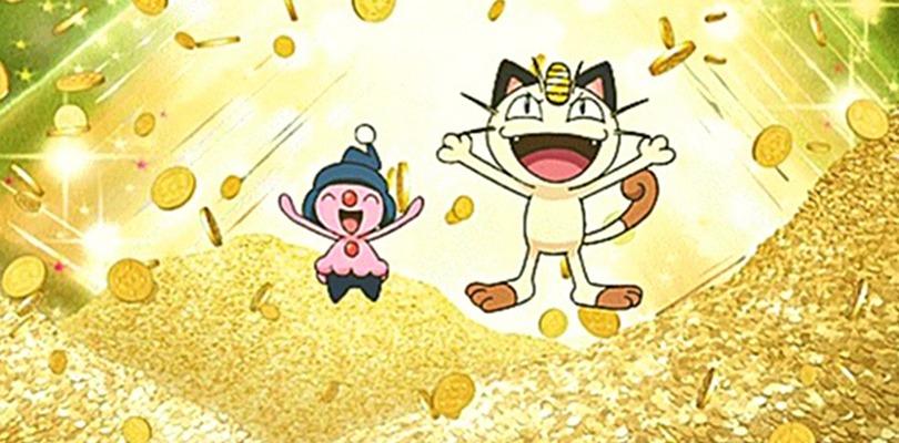 I giochi Pokémon battono un nuovo record con 346 milioni di copie vendute