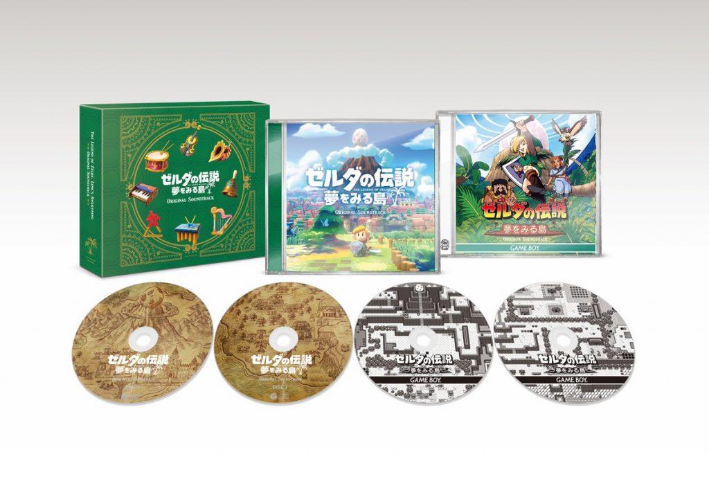 Zelda colonna sonora