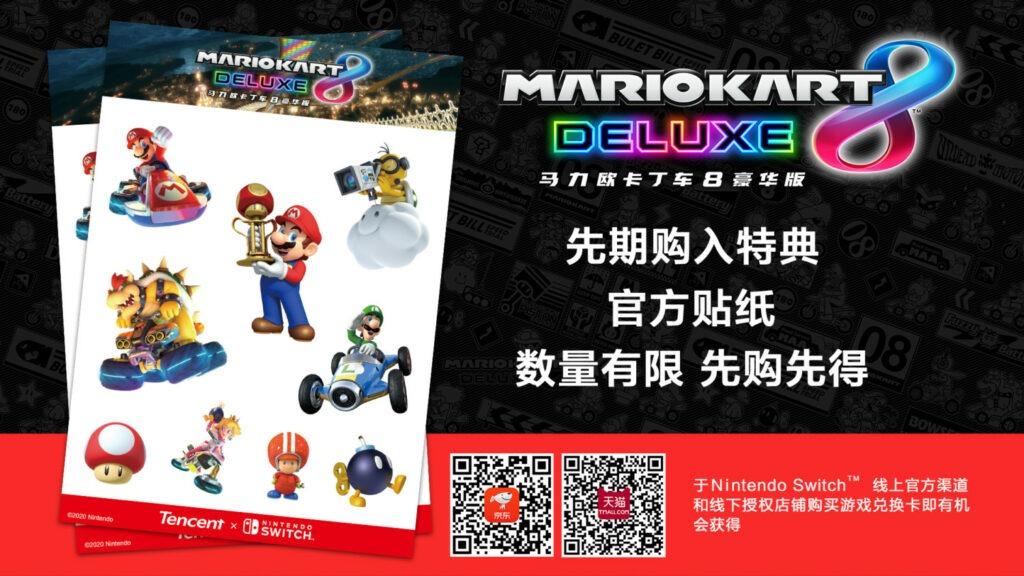 Adesivi Mario Kart 8 Deluxe