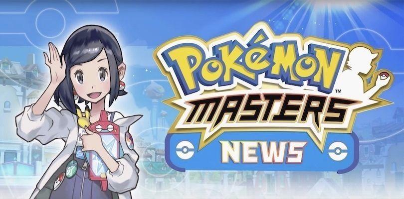 La Campagna speciale terminerà con l'aggiornamento di Pokémon Masters EX