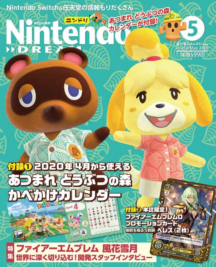 Nintendo Dream Animal Crossing