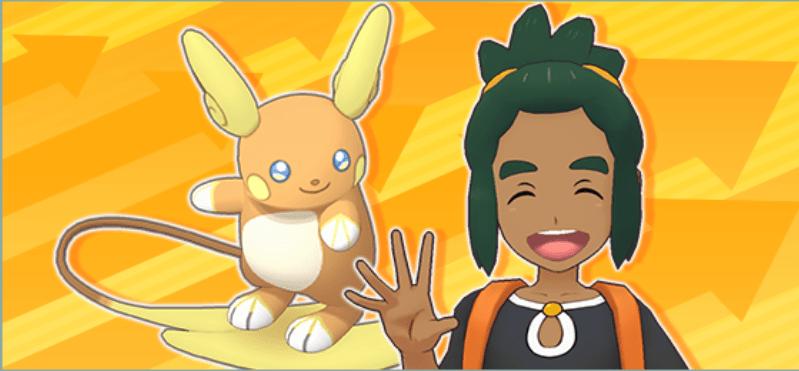 Potenziamento Elettro di Pokémon Masters
