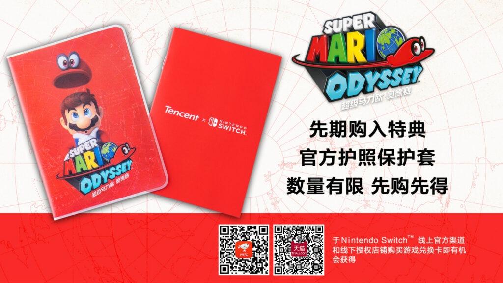Passaporto Super Mario Odyssey