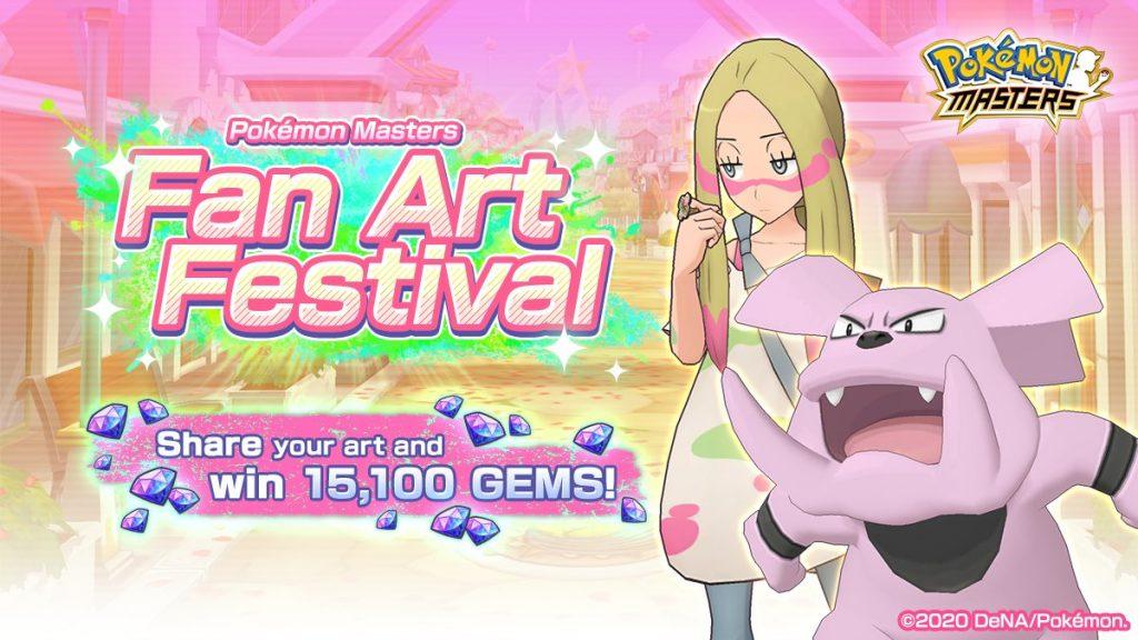 Pokémon Masters Fan Art Festival