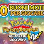 Pokémon Mystery Dungeon DX GameStopZing