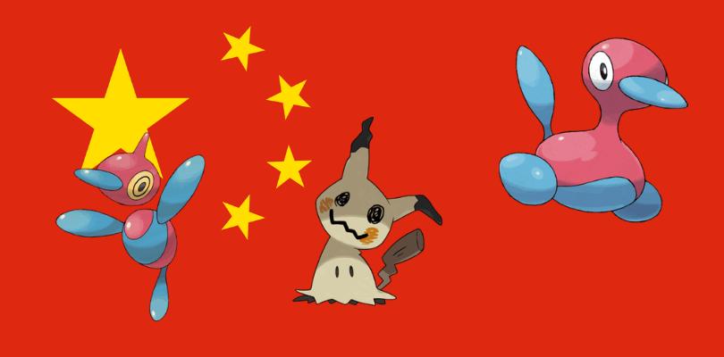 Tre Pokémon cambieranno nome in Cina
