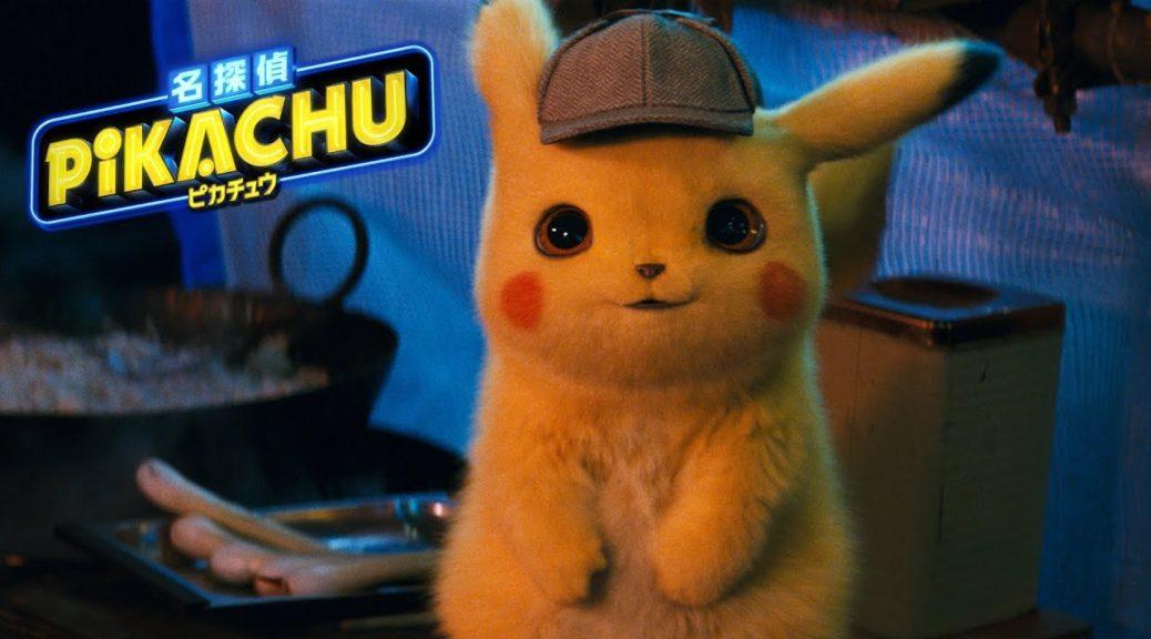 Il nuovo gioco di Detective Pikachu potrebbe essere annunciato molto presto