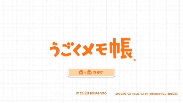 Flipnote Nintendo Switch