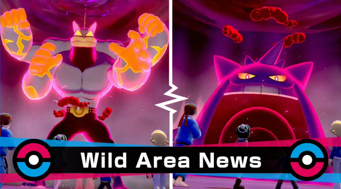 Machamp e Gengar Gigamax  sono disponibili nei raid di Pokémon Spada e Scudo