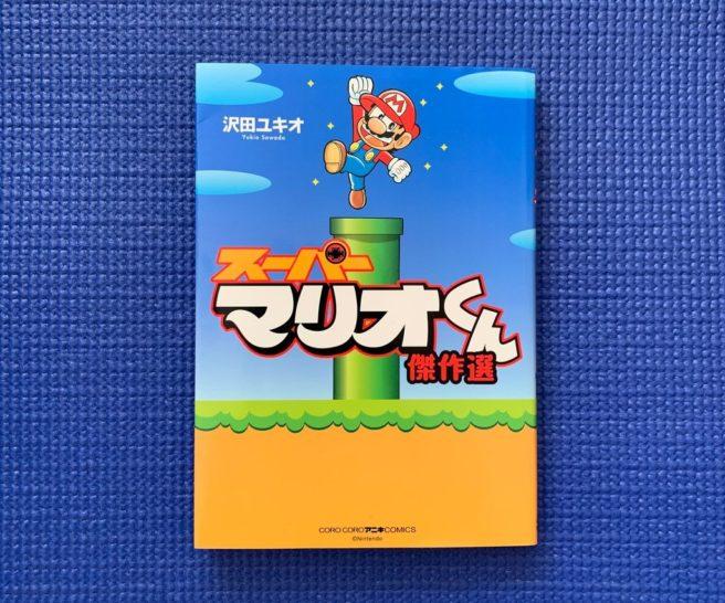 manga di Super Mario