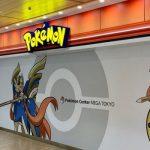 Pokémon Center Pokémon Store