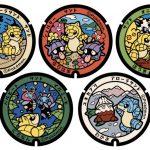 tombini Pokémon sandshrew