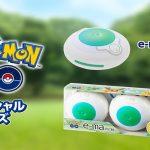 Porta caramelle e-ma a forma di Aromi Pokémon GO