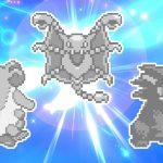 beta coreana Pokémon Oro Argento design