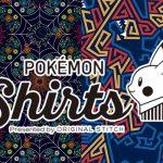 Camicie Pokémon di Johto