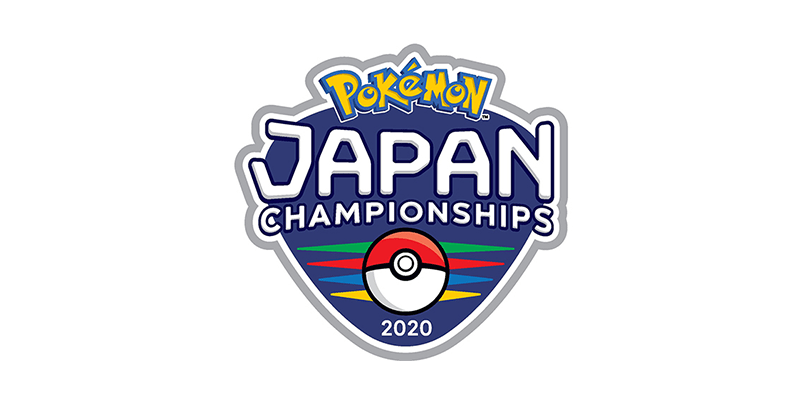 Annullati i Campionati Giapponesi Pokémon 2020