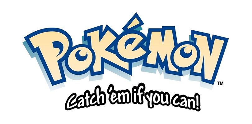 Secondo un leak il motto Pokémon in origine doveva essere