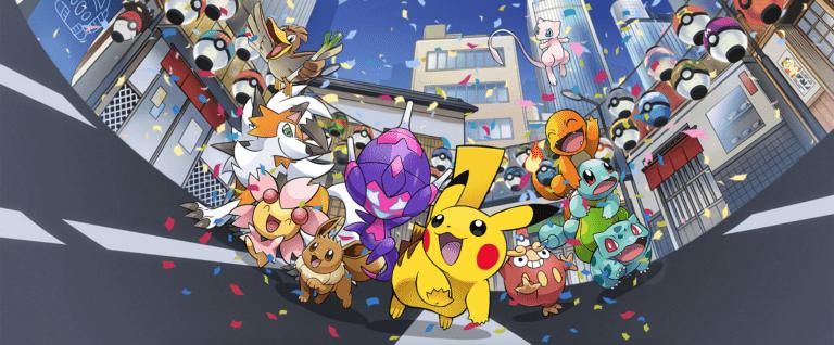 Campionati Giapponesi Pokémon