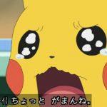 buffa reazione di Pikachu