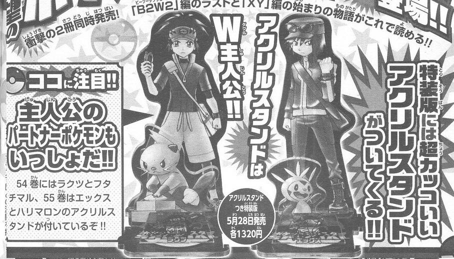 Pokémon Adventures nuovi volumi