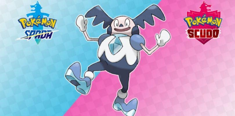 Pokémon Diamante Perla Cattura
