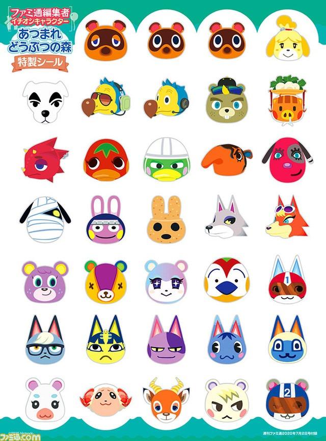 Animal Crossing adesivi