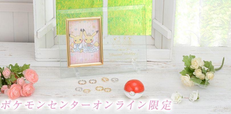 Anelli di fidanzamento e matrimonio in arrivo nei Pokémon Center giapponesi