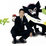 doppiatori giapponesi Pokémon Coco