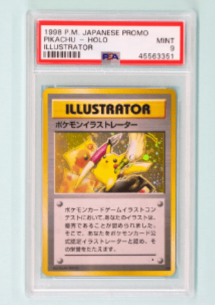 Pikachu Illustrator