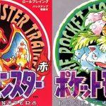Pokémon Rosso e Verde popolari Giappone