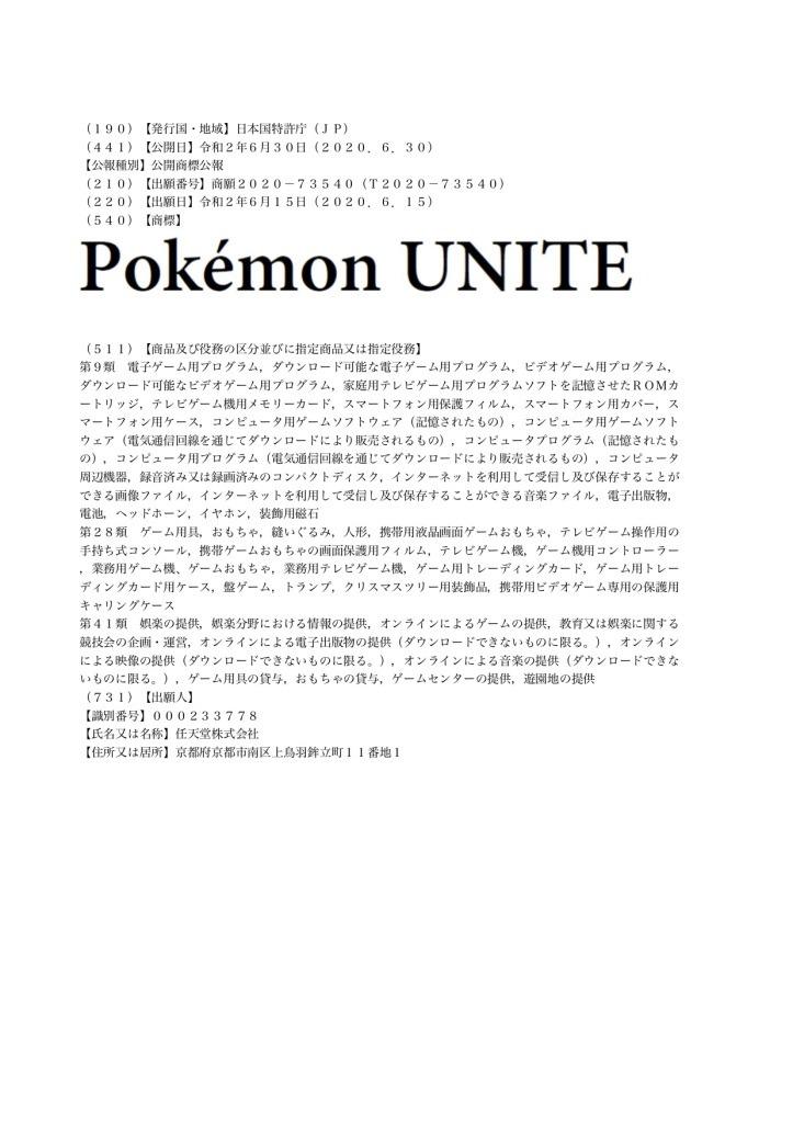 marchi Pokémon