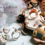 Palnart Poc gioielli Pokémon