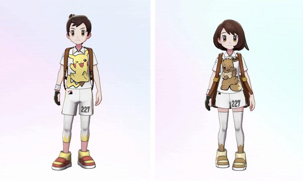 regalo bundle Pokémon Spada e Scudo DLC
