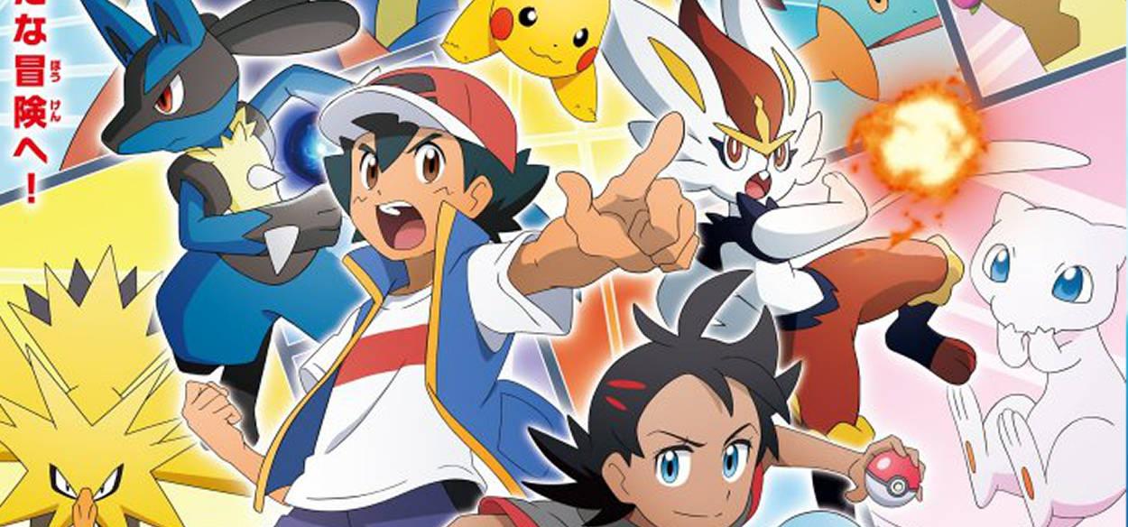 Un nuovo poster di Esplorazioni Pokémon svela la presenza di alcuni leggendari