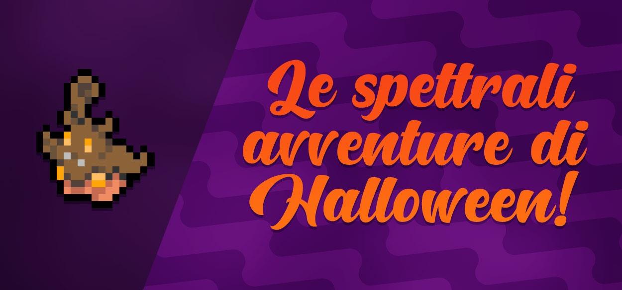 Prendi parte alla più grande avventura di Halloween nel Weekend Spettrale sul Forum!