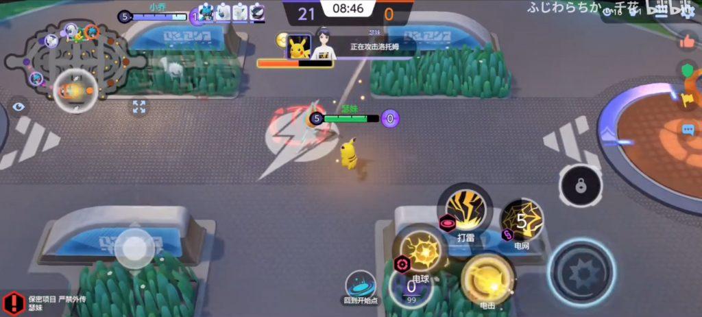 Pokémon Unite gameplay