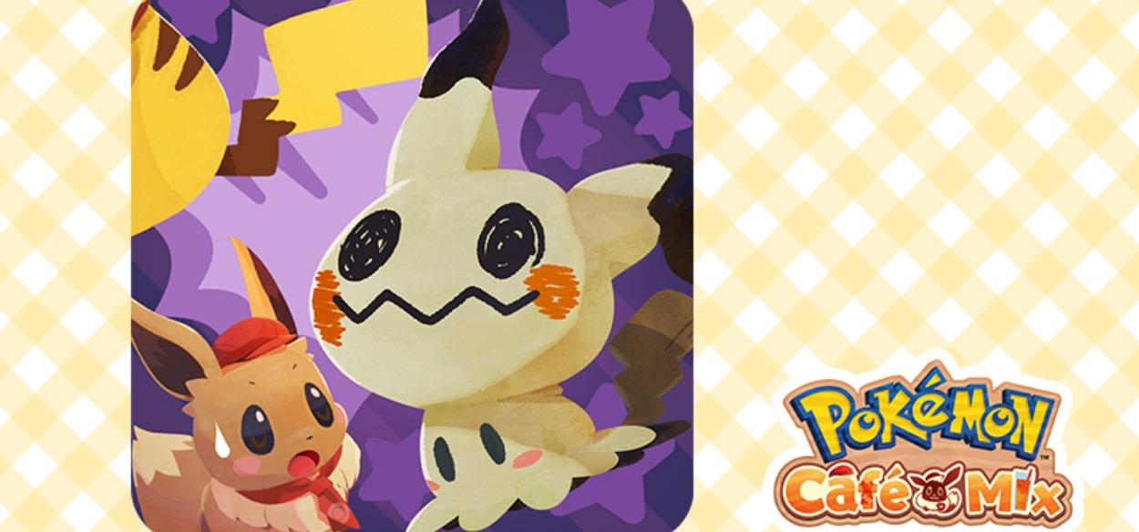 Pokémon Café Mix: l'icona dell'app cambia stile in vista di Halloween