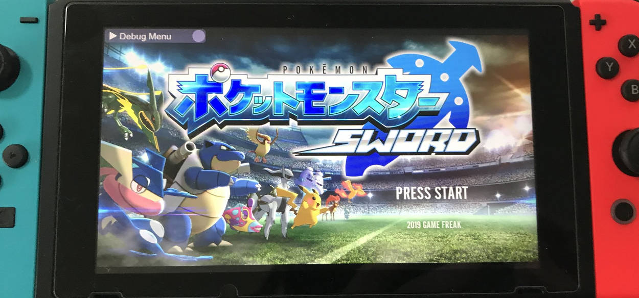 Leak: trapelata la beta di Pokémon Spada e Scudo
