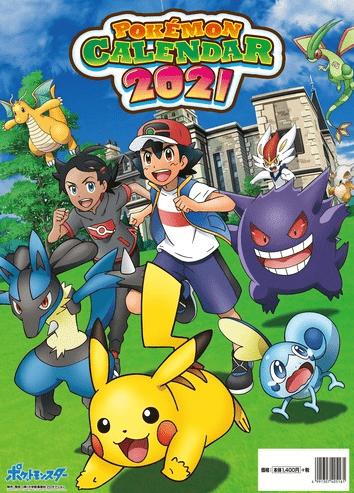 calendario Pokémon 2021