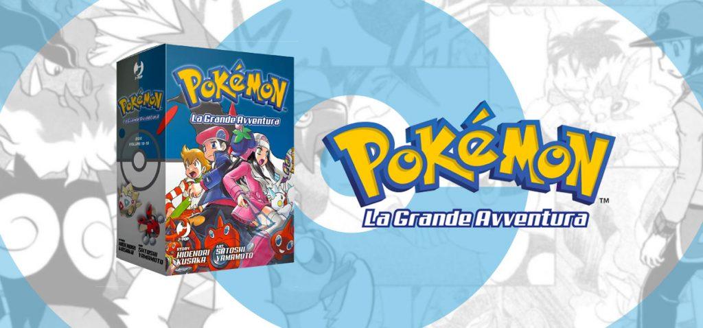Manga Pokémon La Grande Avventura Platino HGSS