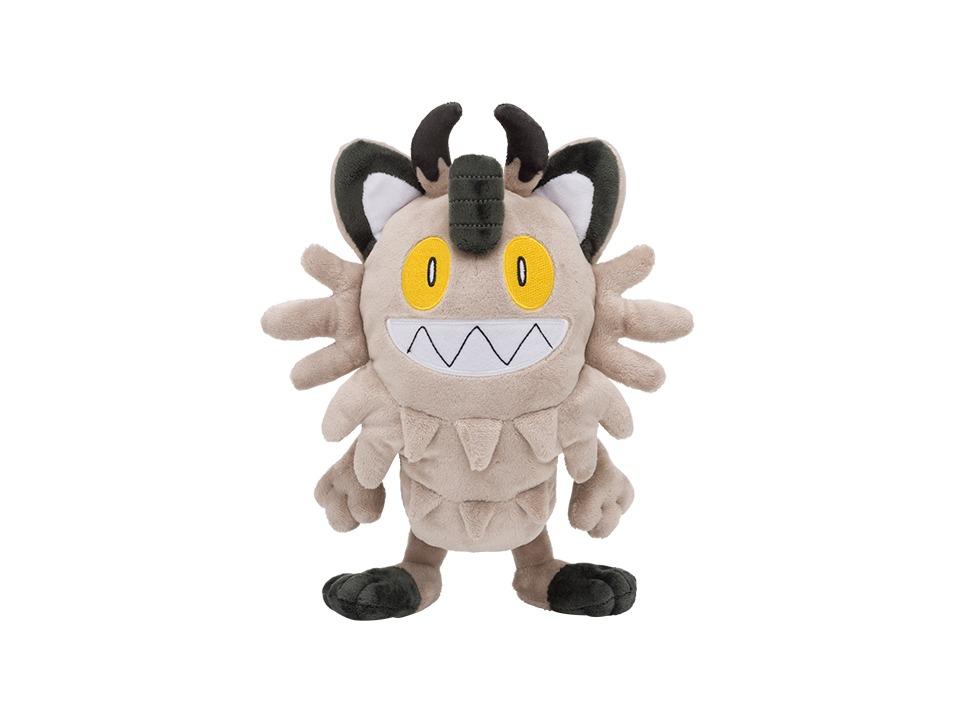 peluche Pokémon