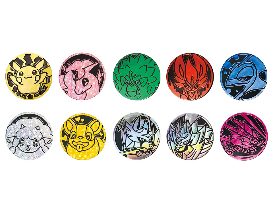 monete da gioco