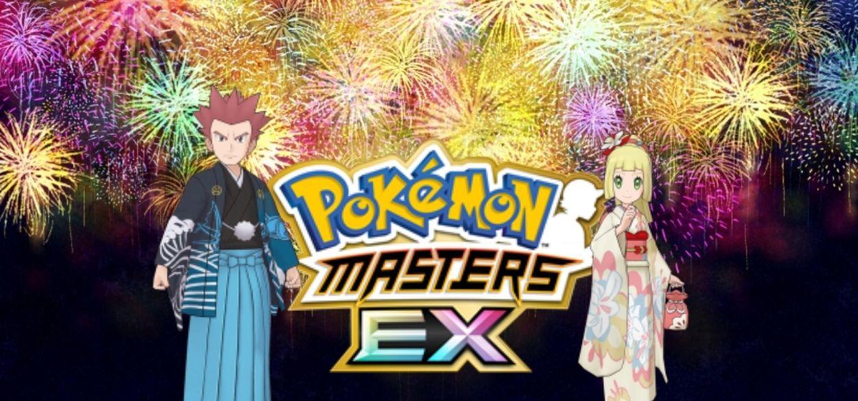 Lance e Lylia inaugureranno il 2021 di Pokémon Masters EX