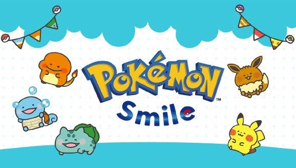 Pokémon Smile per denti smaglianti